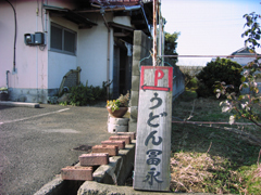 20080113a