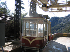 20080114f
